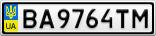 Номерной знак - BA9764TM