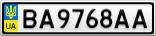 Номерной знак - BA9768AA