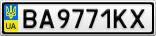 Номерной знак - BA9771KX