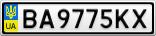 Номерной знак - BA9775KX