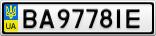 Номерной знак - BA9778IE