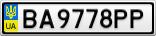 Номерной знак - BA9778PP