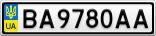 Номерной знак - BA9780AA