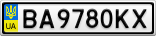 Номерной знак - BA9780KX