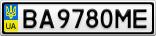 Номерной знак - BA9780ME