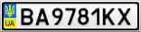 Номерной знак - BA9781KX