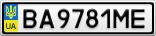 Номерной знак - BA9781ME