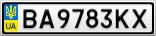 Номерной знак - BA9783KX