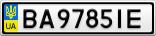 Номерной знак - BA9785IE