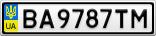 Номерной знак - BA9787TM