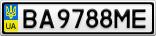Номерной знак - BA9788ME