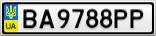 Номерной знак - BA9788PP