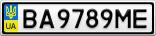 Номерной знак - BA9789ME
