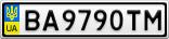 Номерной знак - BA9790TM