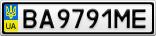 Номерной знак - BA9791ME