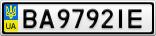 Номерной знак - BA9792IE