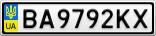 Номерной знак - BA9792KX