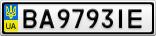 Номерной знак - BA9793IE