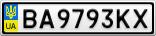 Номерной знак - BA9793KX