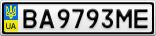 Номерной знак - BA9793ME