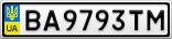 Номерной знак - BA9793TM