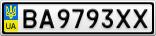 Номерной знак - BA9793XX