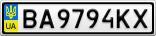 Номерной знак - BA9794KX