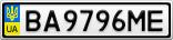 Номерной знак - BA9796ME