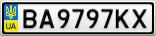 Номерной знак - BA9797KX