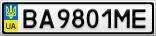 Номерной знак - BA9801ME