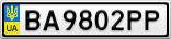 Номерной знак - BA9802PP