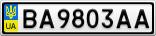 Номерной знак - BA9803AA
