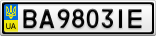 Номерной знак - BA9803IE