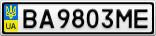 Номерной знак - BA9803ME