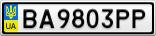 Номерной знак - BA9803PP