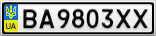 Номерной знак - BA9803XX