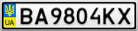 Номерной знак - BA9804KX