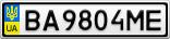 Номерной знак - BA9804ME