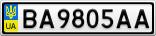 Номерной знак - BA9805AA