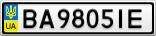 Номерной знак - BA9805IE