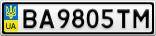 Номерной знак - BA9805TM