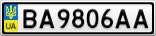 Номерной знак - BA9806AA