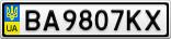 Номерной знак - BA9807KX