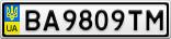 Номерной знак - BA9809TM