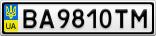 Номерной знак - BA9810TM