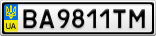 Номерной знак - BA9811TM