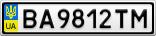 Номерной знак - BA9812TM