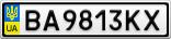 Номерной знак - BA9813KX