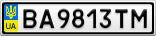Номерной знак - BA9813TM
