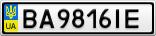 Номерной знак - BA9816IE